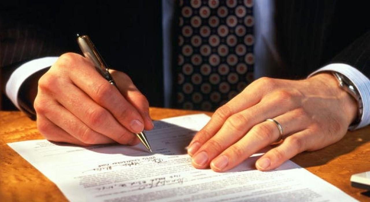 Имущественный спор в арбитражном суде