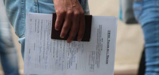 Регистрация иностранцев все по шагам