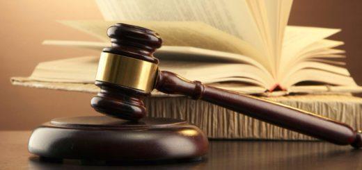 Подать апелляционную жалоб
