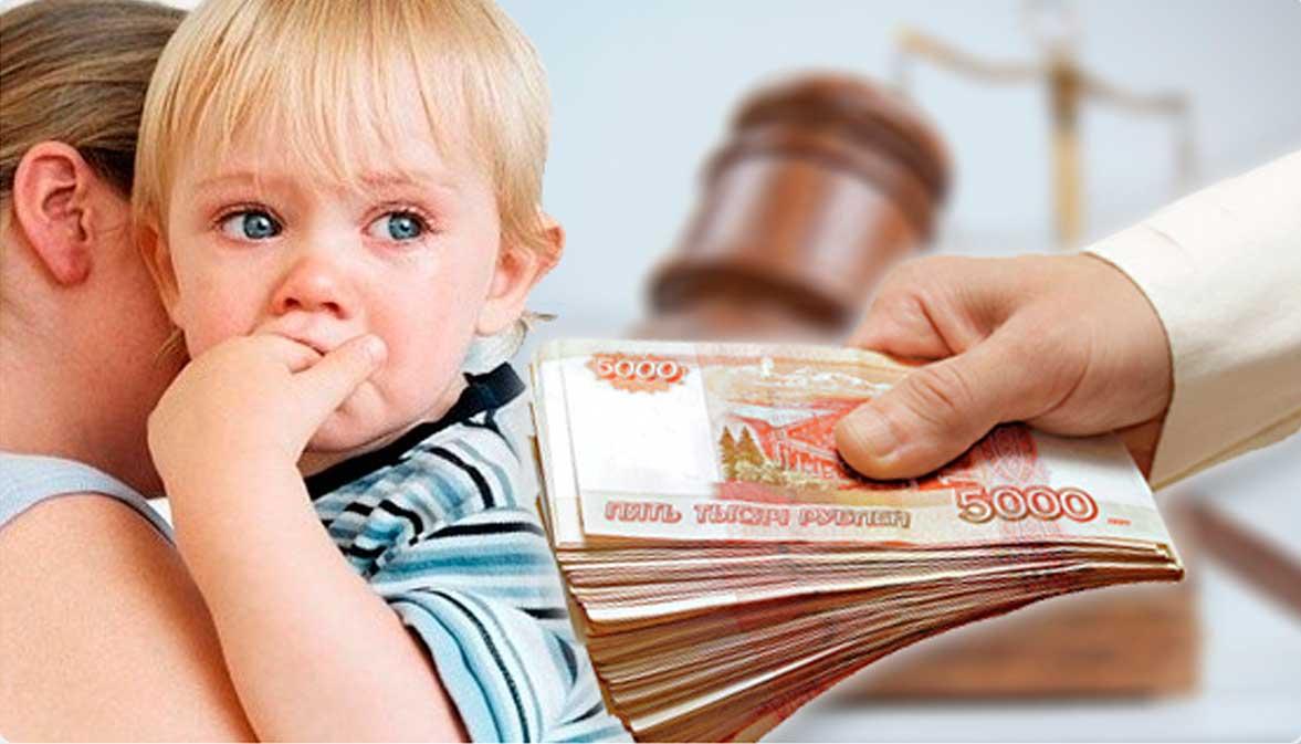 Алименты на ребенка уголовная ответственность