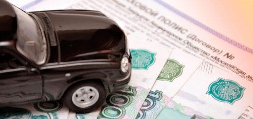 Страхование мини КАСКО