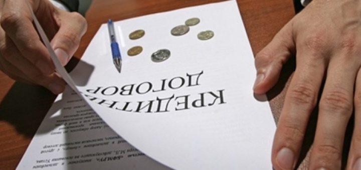 Кредитные споры Все по шагам