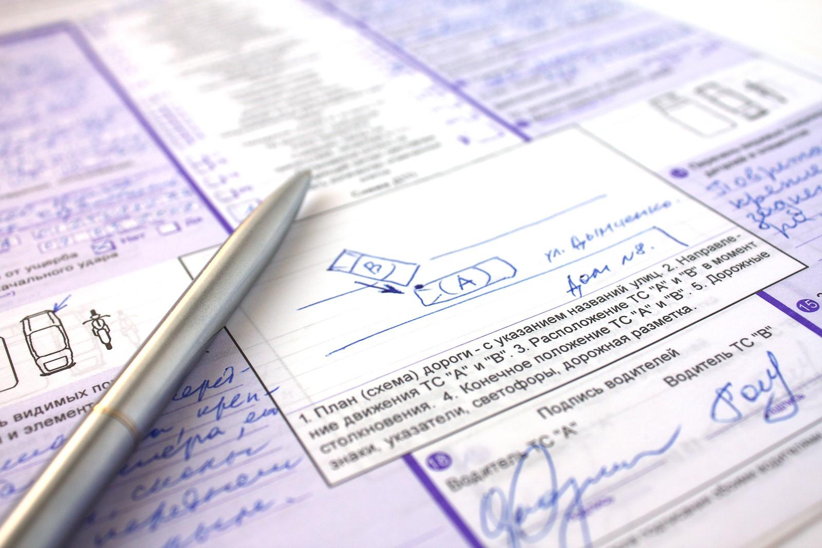 Как правильно заполнить европротокол при ДТП в 2020 году