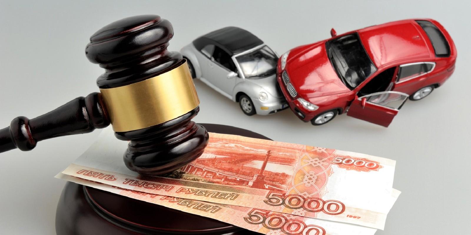 Страховые выплаты при ДТП - Все по шагам