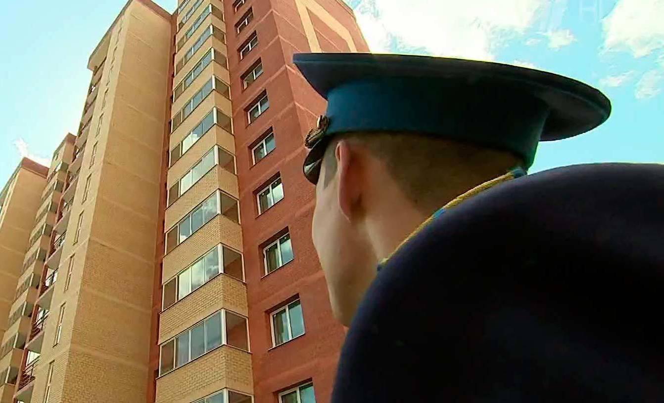 военный юрист жилье
