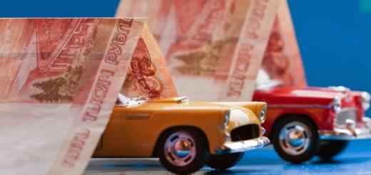Страховые выплаты КАСКО