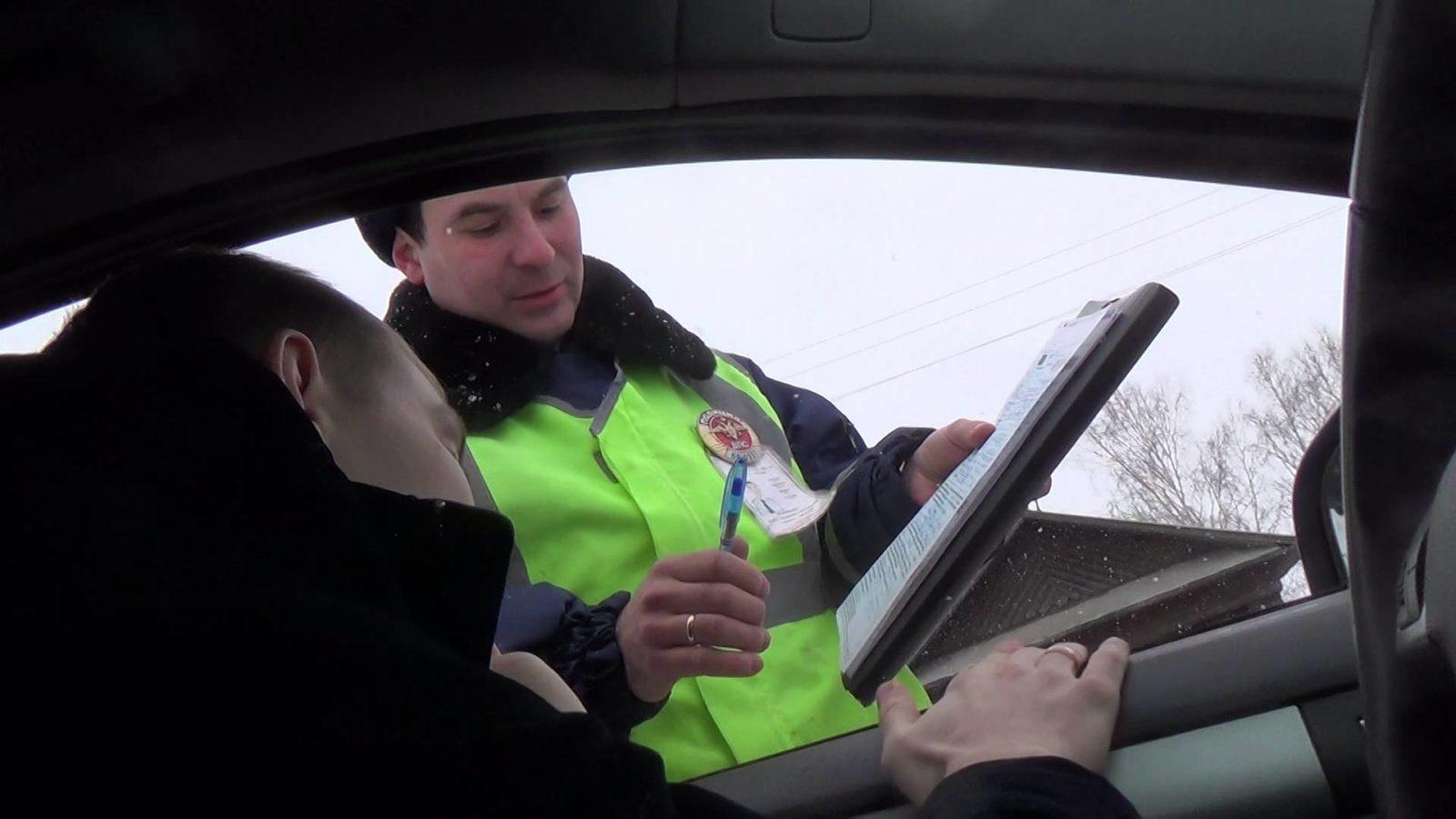 Амнистия по лишению водительских прав