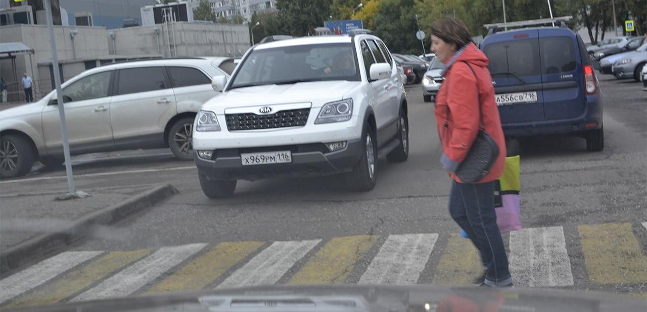 ДТП по вине пешехода в 2020 году