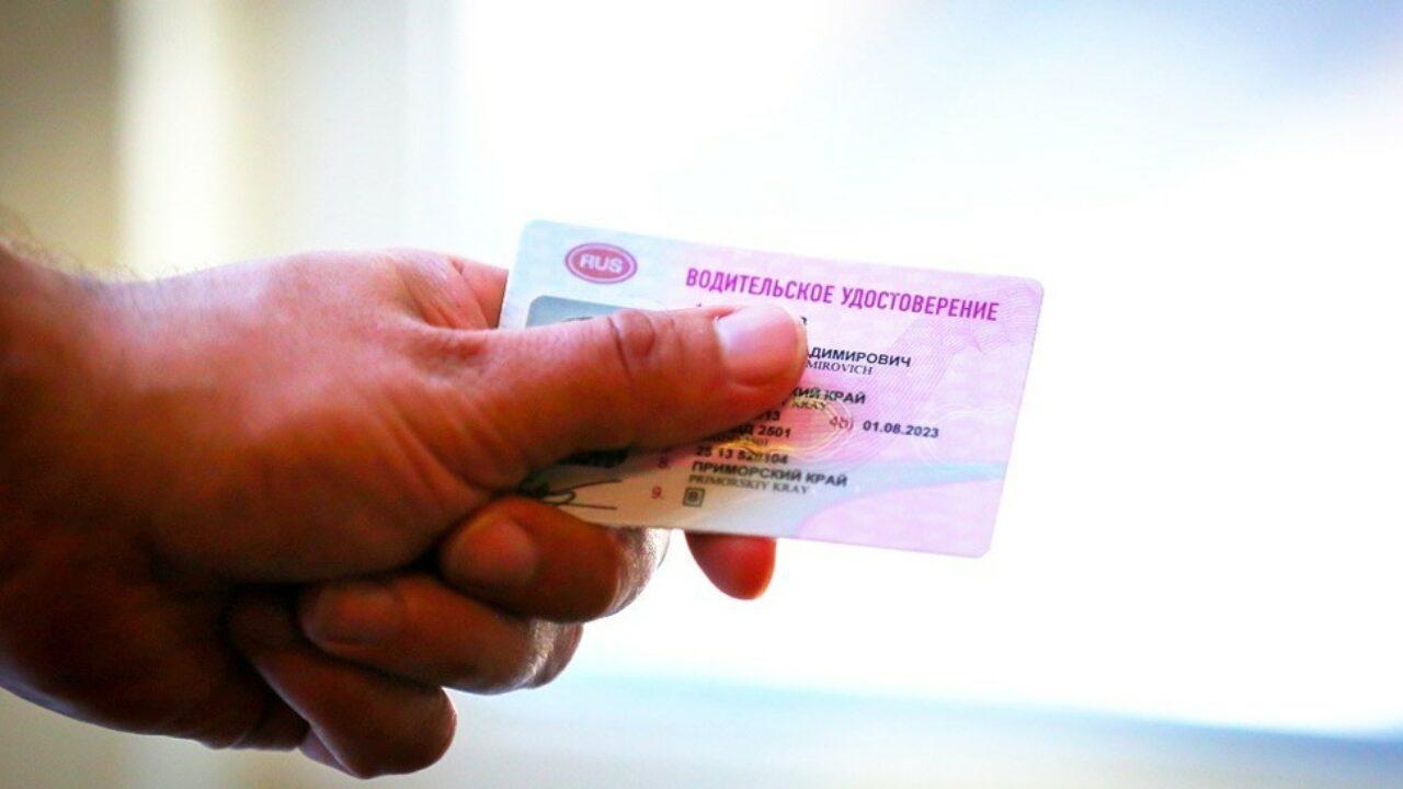 Срок исчисления лишения водительских прав