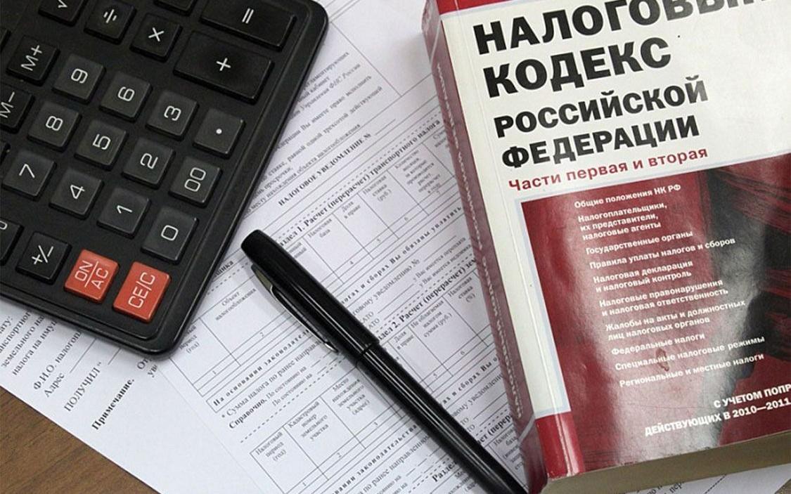Калькулятор госпошлины при вступлении в наследство