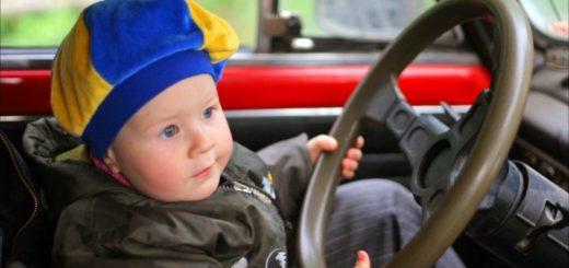 Можно ли оставлять ребенка в машине