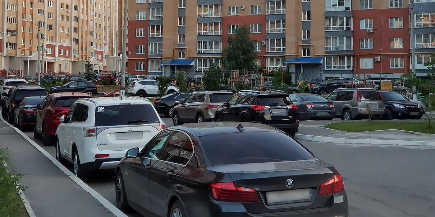 Неправильная парковка в 2020 году
