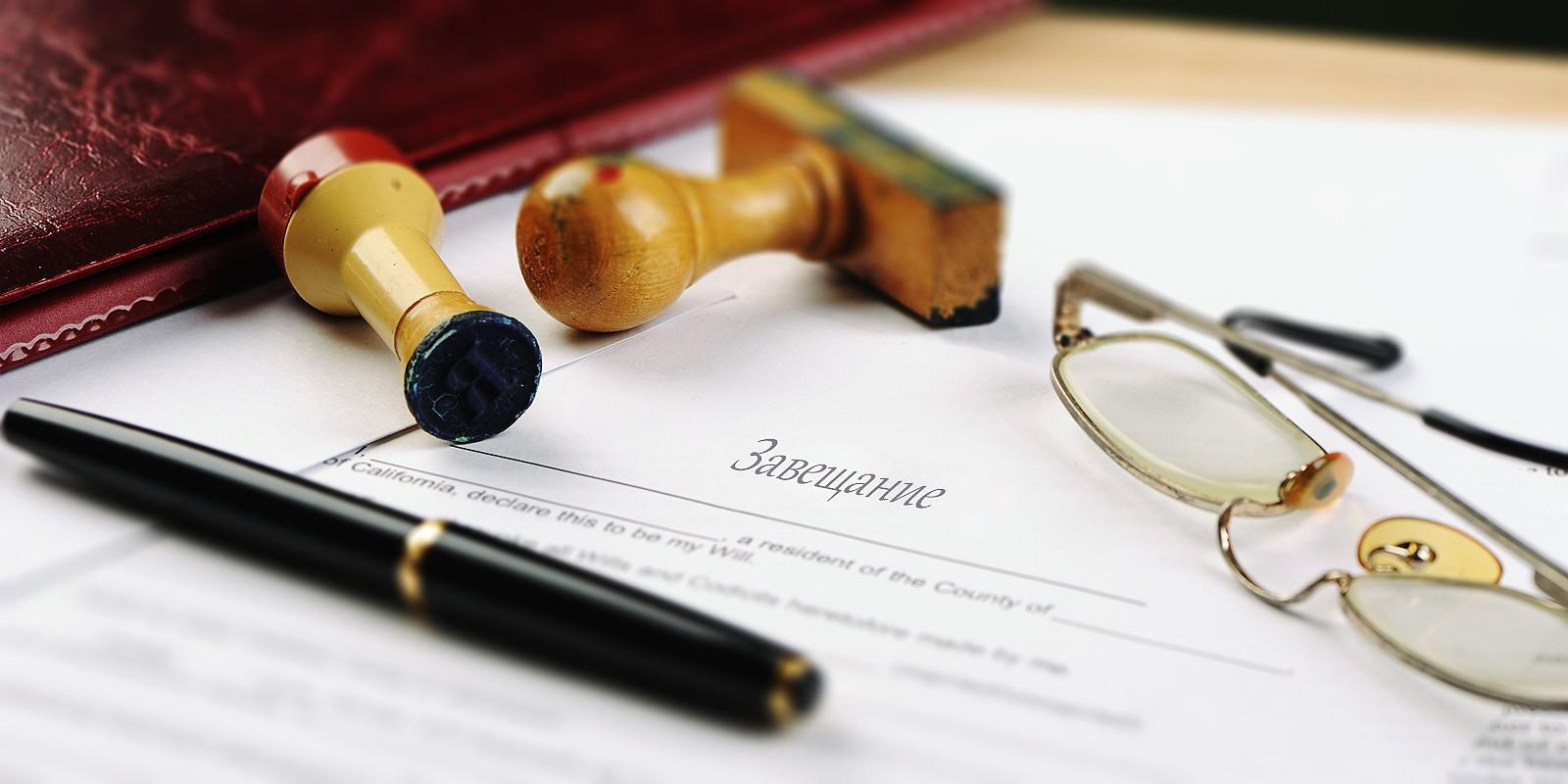 Переходит ли задолженность по налогам по наследству