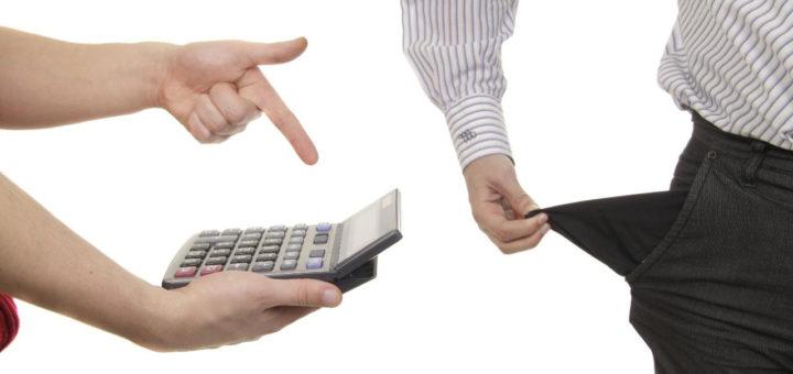Как не платить кредиты банкам