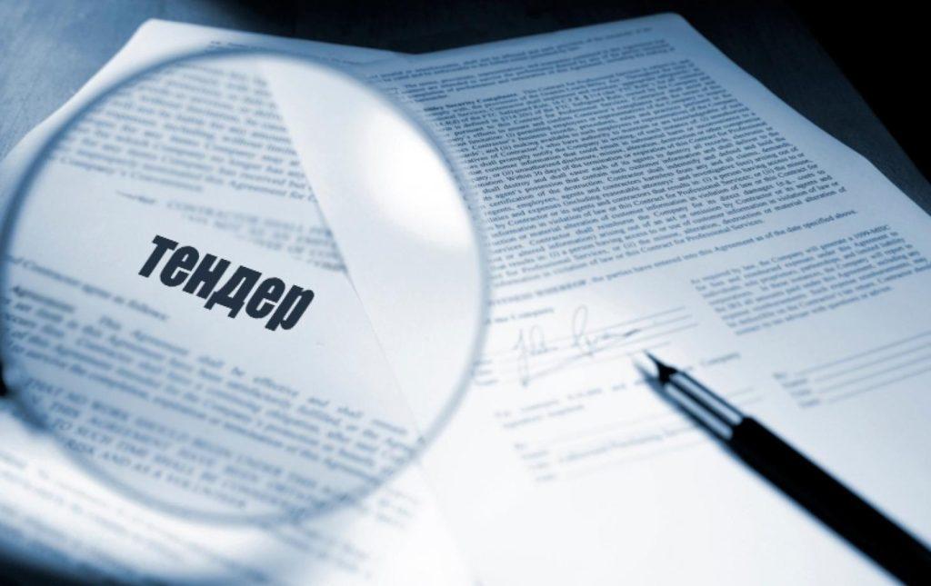 Законы о госзакупках