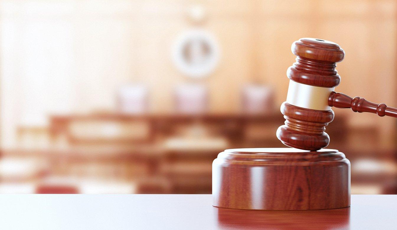 Ходатайство о переносе судебного заседания