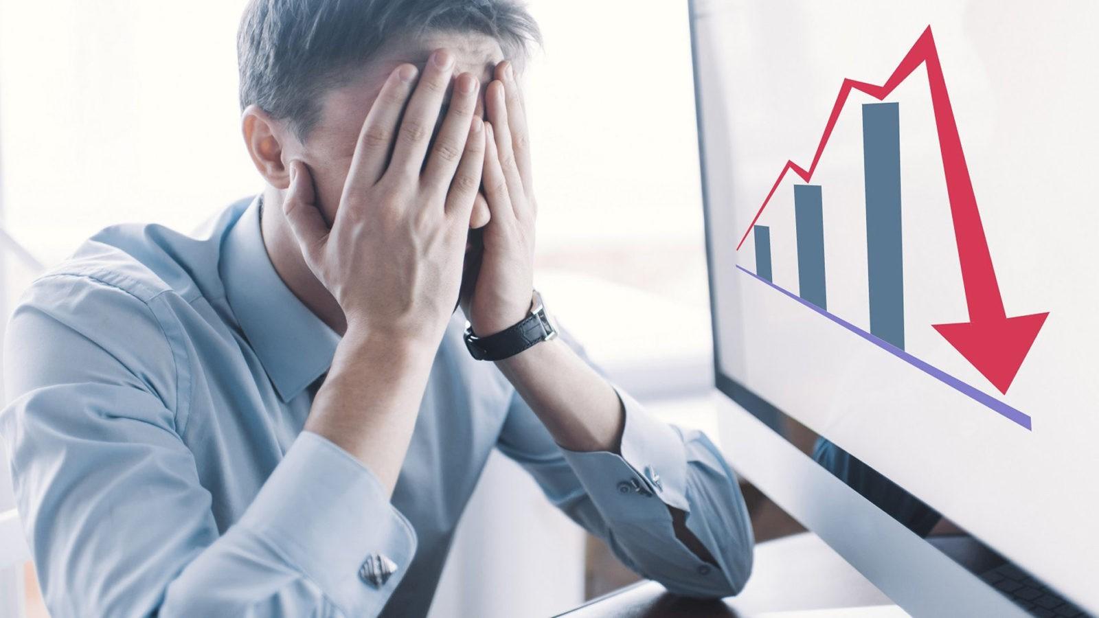 как подать на банкротство организации