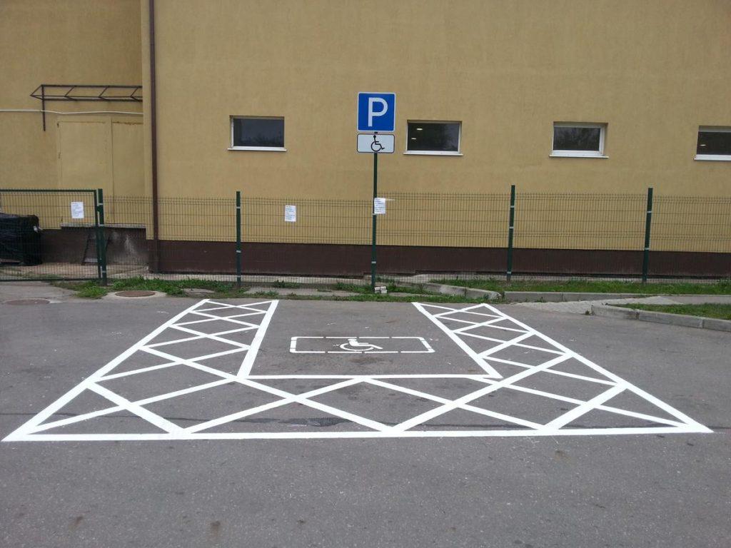 Бесплатная парковка для инвалидов