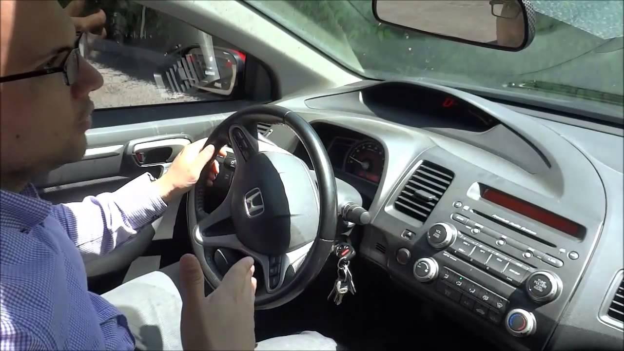 Движение задним ходом по односторонней дороге  можно или нет