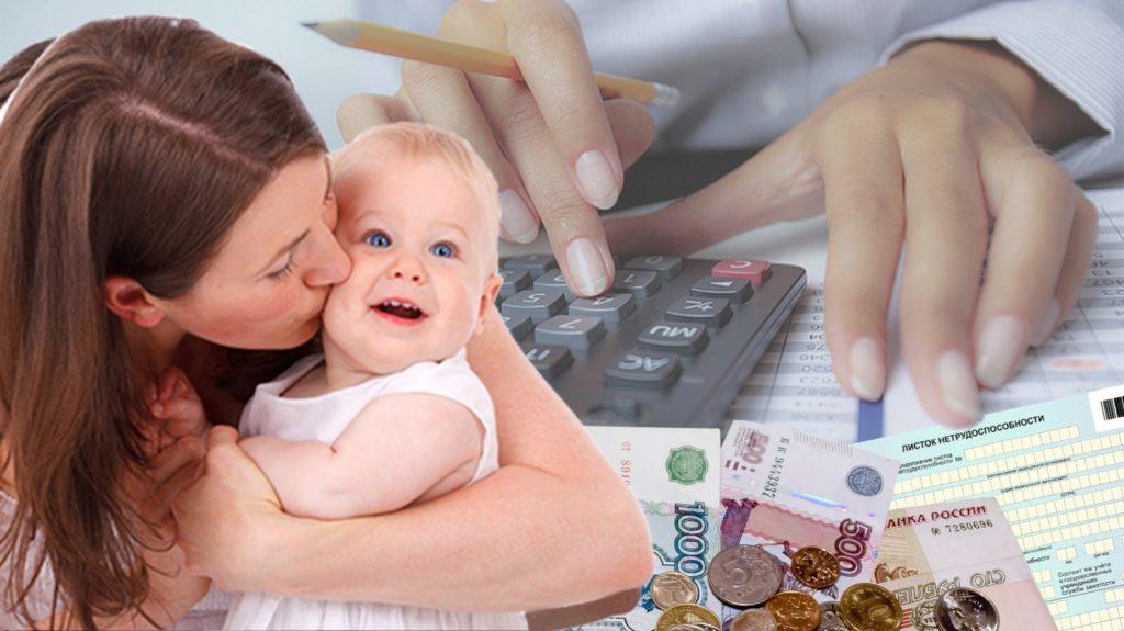 Материнский капитал при разводе