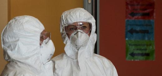 Нарушение карантина по коронавирусу