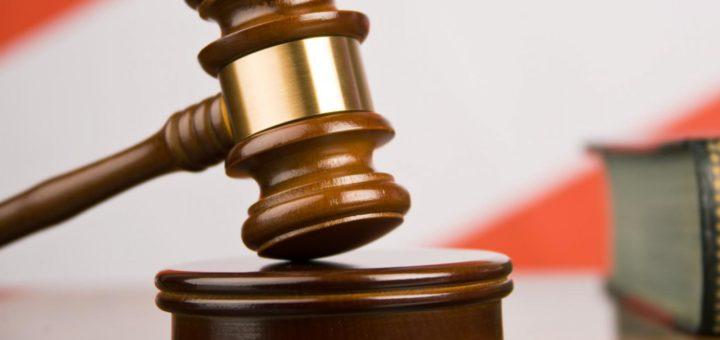 Ходатайство об отложении суда