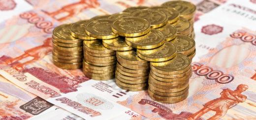 Субсидия ИП 12130 рублей