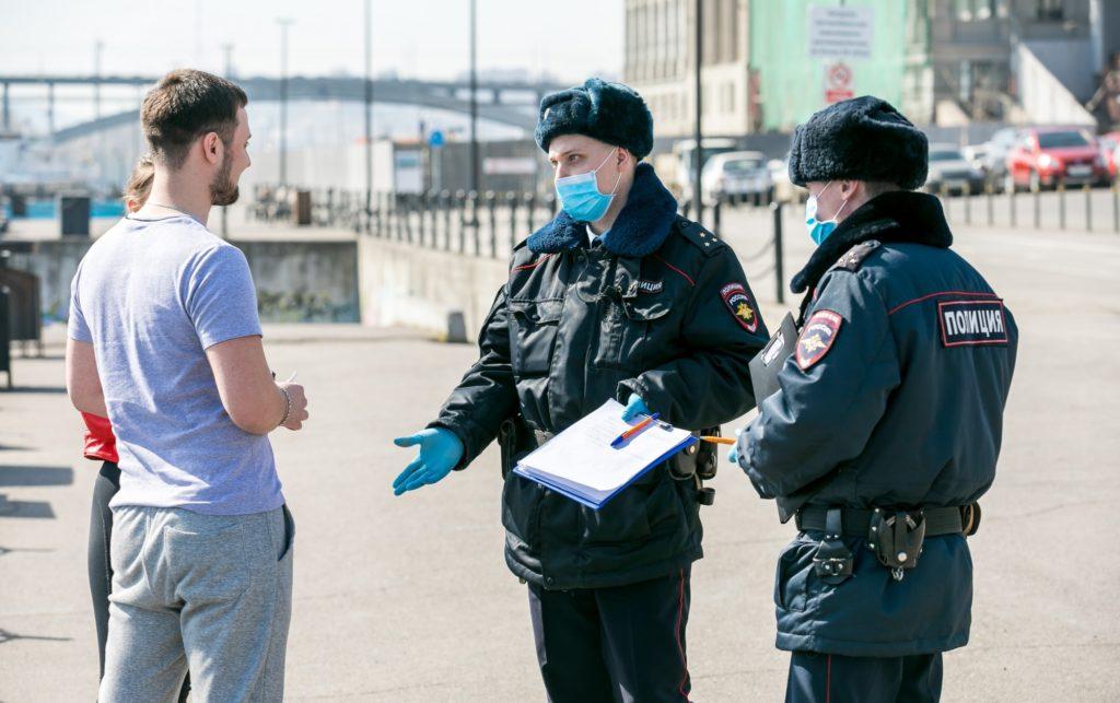 Пропуска и коды для поездок в России