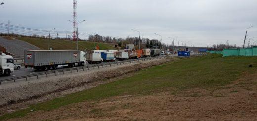Пропуск в Вологодской области