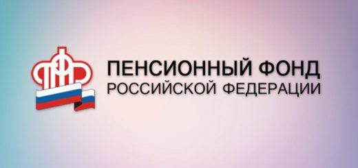 Как подать заявление на 10000 рублей