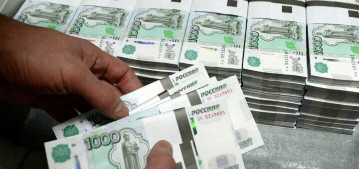 Оформляем расписку на деньги