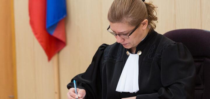 Узнать решение суда и дело