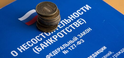 Упрощенная процедура банкротства