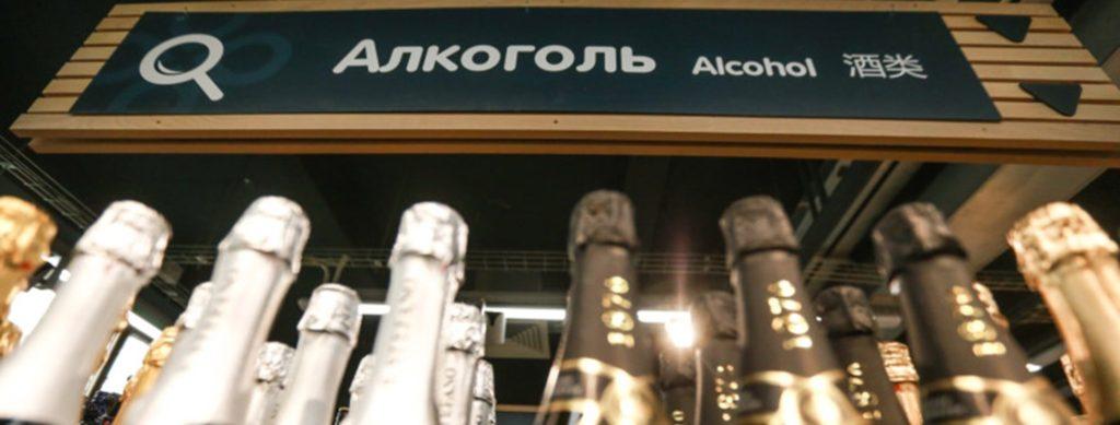 Лицензия на алкоголь Все по шагам