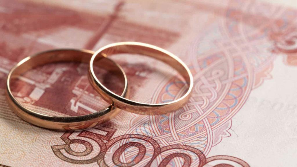 Фиктивный брак регистрируется без намерения создать семью