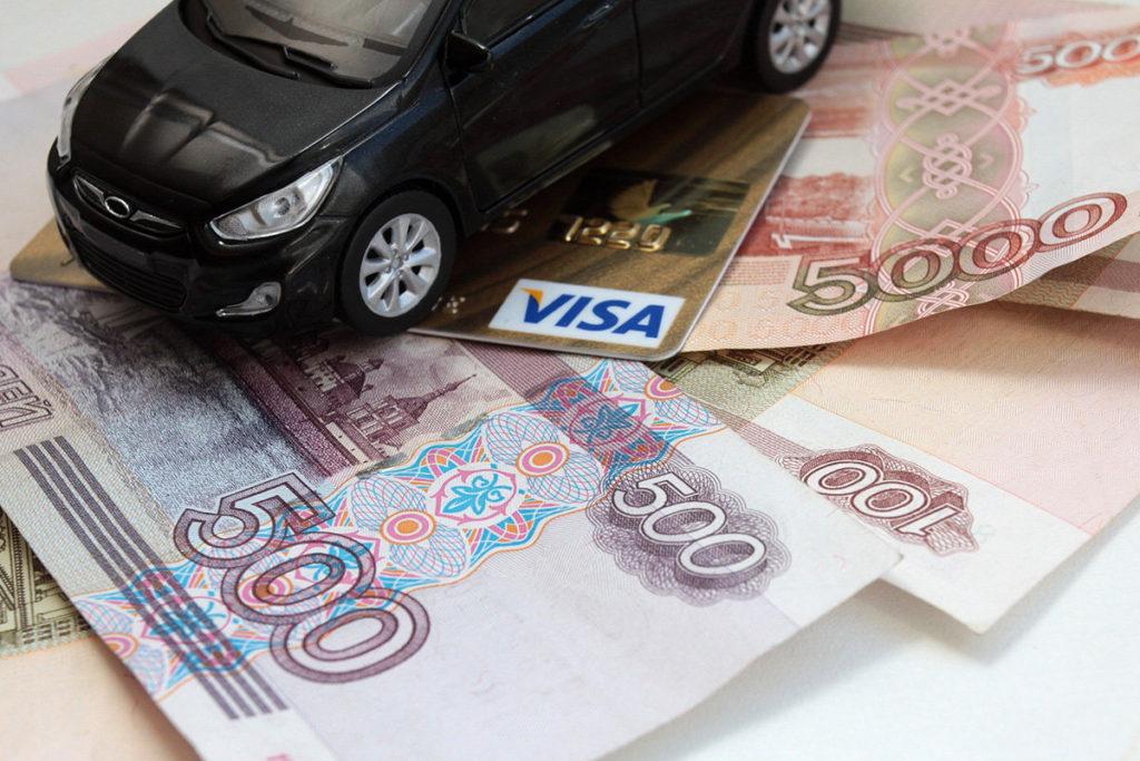 Покупка машины - это всегда значительные траты. Внимательно читайте договоры, чтобы избежать скрытых комиссий и навязанных услуг.