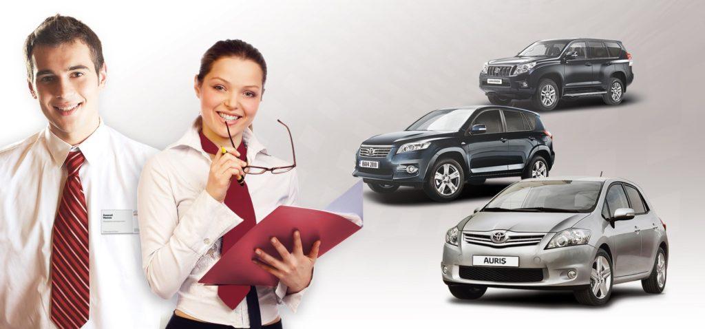 Покупка авто у юрлица