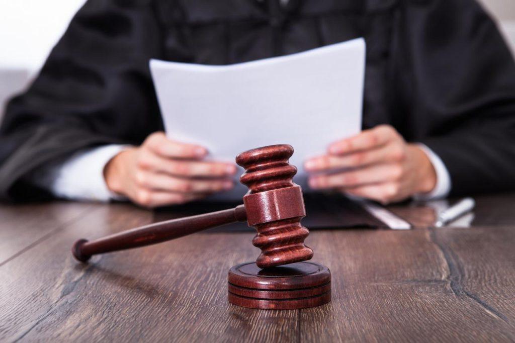 Апелляционная жалоба по 228