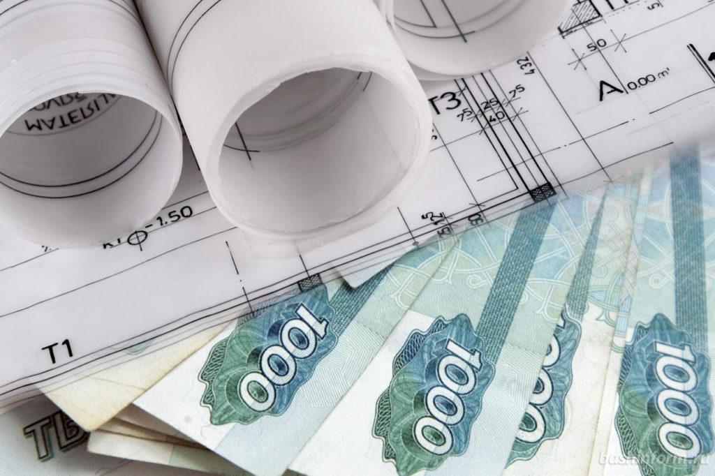 Анализ рисков при покупке коммерческой недвижимости