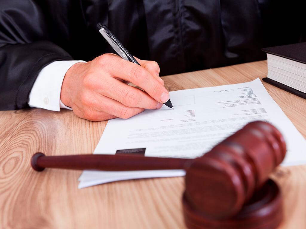 Как получить судебный приказ
